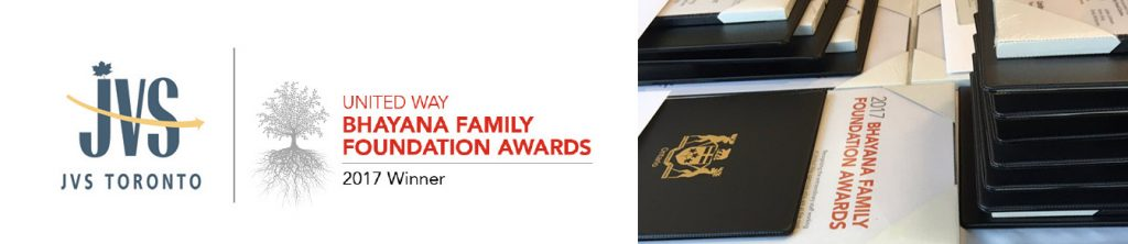 Bhayana Award banner