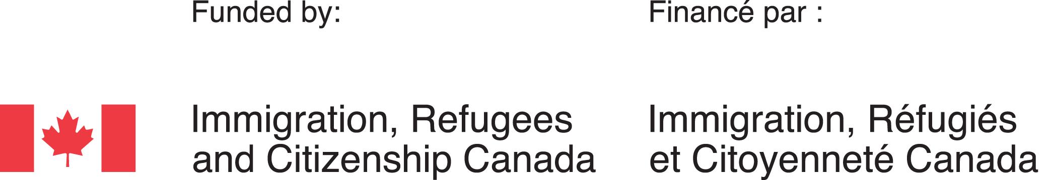 Immigration, Réfugiés et Citoyenneté Canada Logo